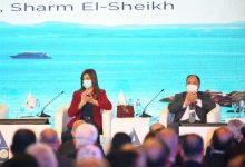 صورة وزيرة الهجرة تشارك في ملتقى شرم الشيخ السنوي الثالث للتأمين وإعادة التأمين