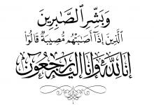 صورة د. أحمد علي سليمان يقدم التعازي لسعادة أ/ ياسر العدوي في وفاة والده (رحمه الله)