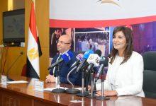 صورة مكرم من بنى سويف: التعاون بين الجهات المعنية سبب نجاح الدولة المصرية بملف مكافحة الهجرة غير الشرعية